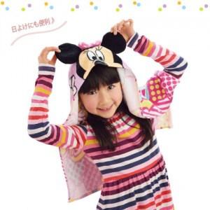 Minnie Mouse Head Towel