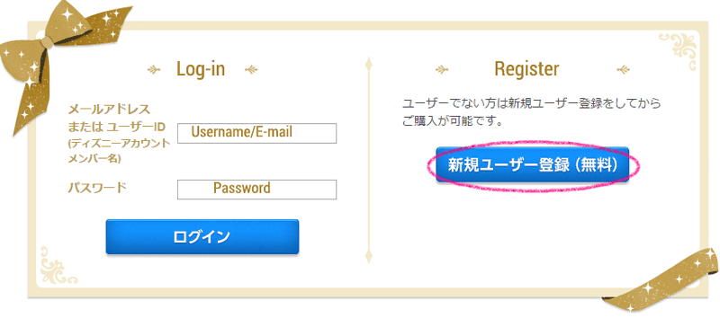 You must login with your Disney account. If you do not have one, it is free to register. This account is used specifically for Japan.