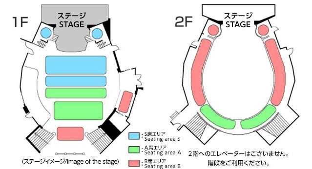 Map of seating categories for The Diamond Horseshoe
