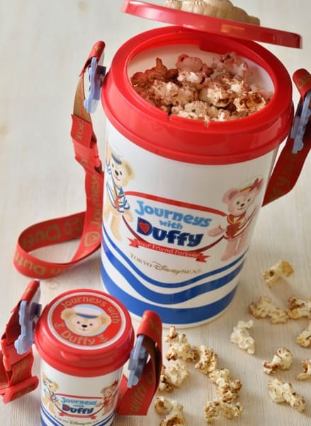 Duffy Popcorn Bucket