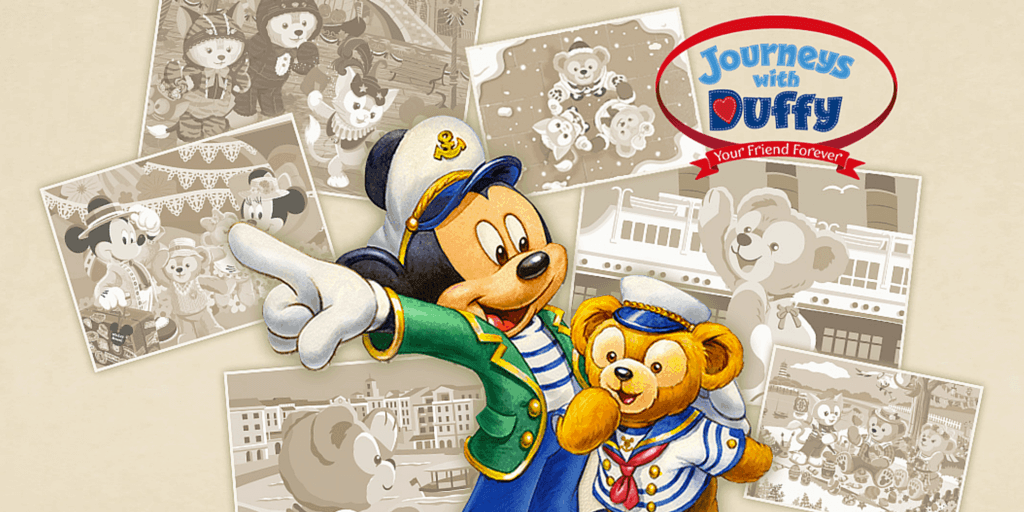 Journeys with Duffy Costumes Available July 3rd