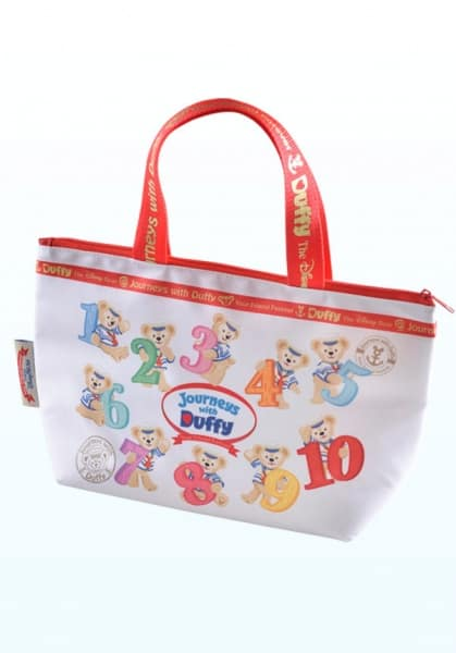 Souvenir Lunch Case (Back)