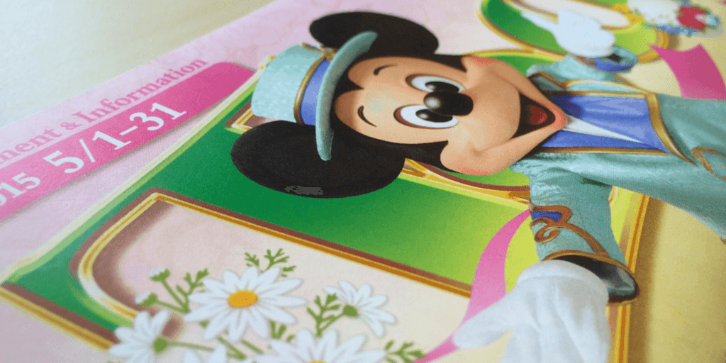 May 2015 Park Maps at Tokyo Disney Resort