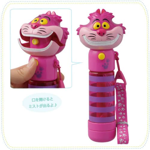 Cheshire Cat Mist Spray ¥1,600