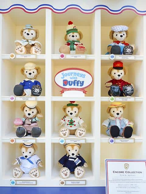 Duffy costumes displayed at McDucks for a limited time. See the chart below for dates.