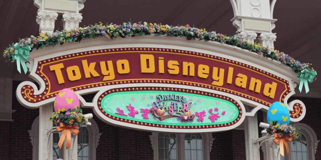 How Much Does It Cost to Visit Tokyo Disney Resort?