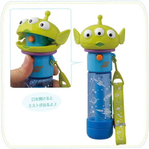 Green Alien Mist Spray ¥1,600