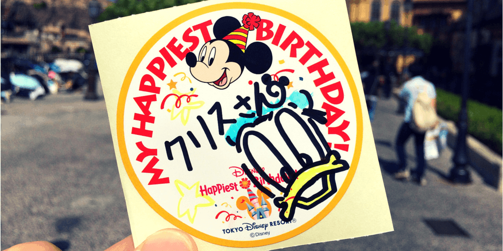 Disneyland birthday tickets
