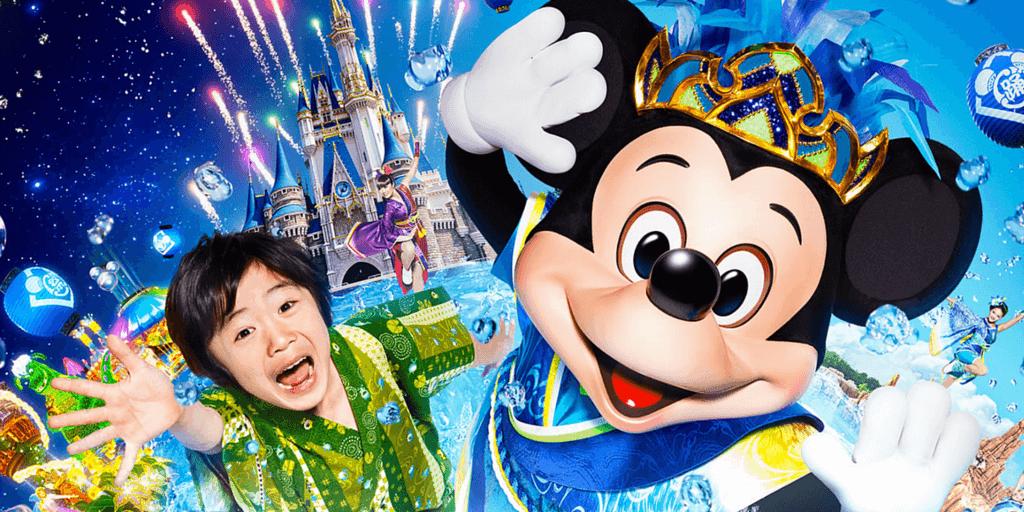 Natsu Matsuri Merchandise for 2015 at Tokyo Disneyland