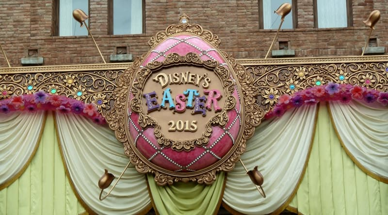 DisneySea Easter Entrance