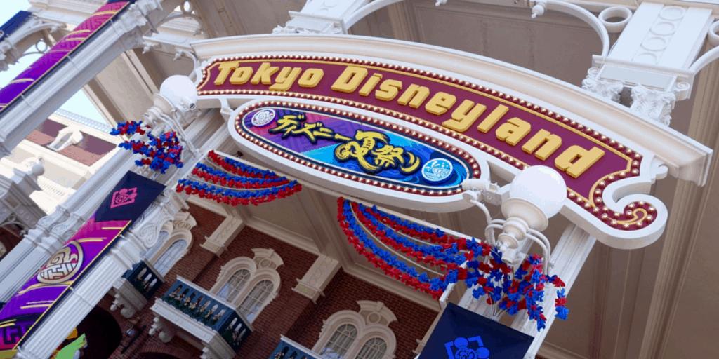 Summer 2015 Starts at Tokyo Disney Resort