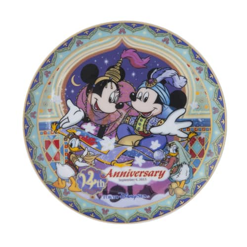 Plate ¥1,300