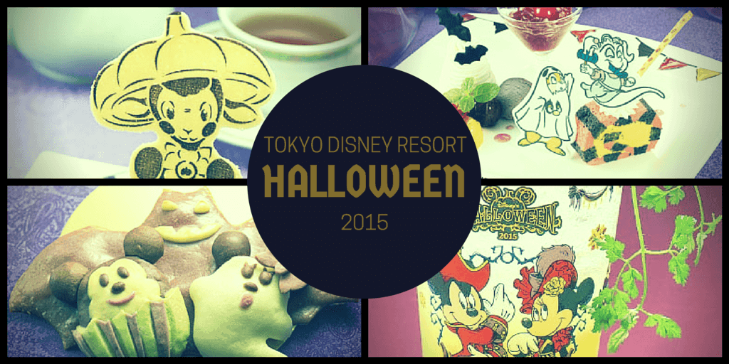 Halloween 2015 Hotel Menu at Tokyo Disney Resort