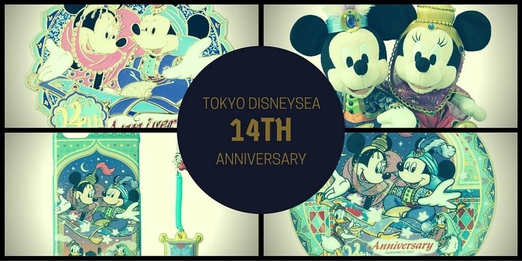 Tokyo DisneySea 14th Anniversary Merchandise