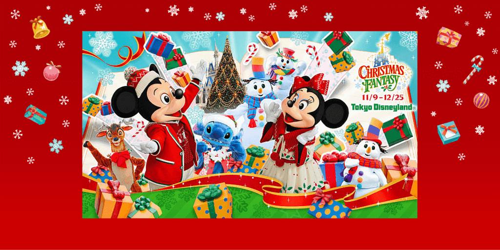 Disneyland Christmas Decorations