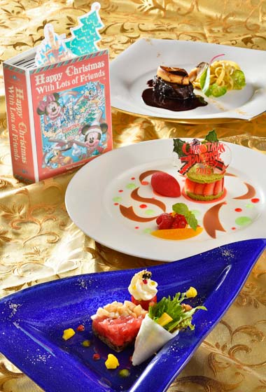 Empire Grill Dinner Set with Original Pin ¥11,110 Please Note: This set is only available until December 18
