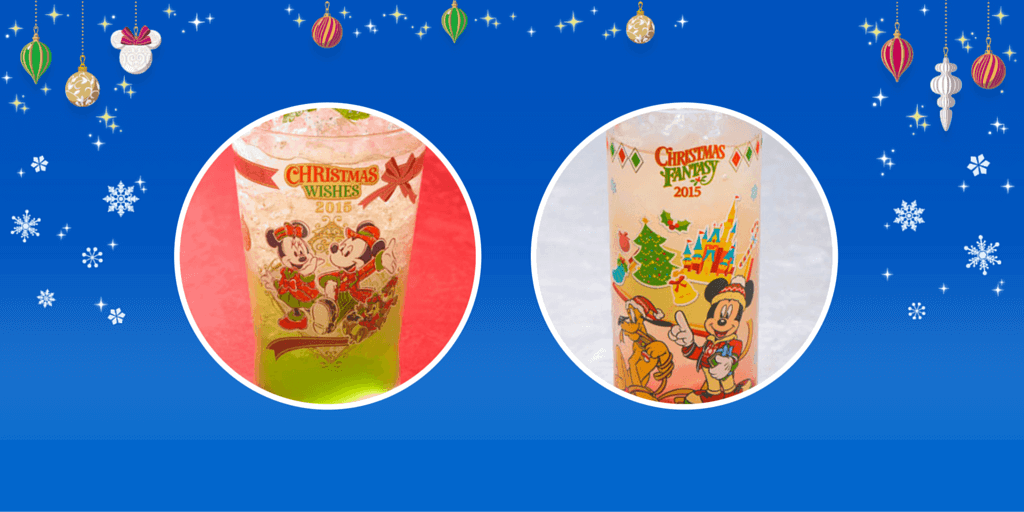 Tokyo Disney Resort Christmas 2015 Hotel Menus