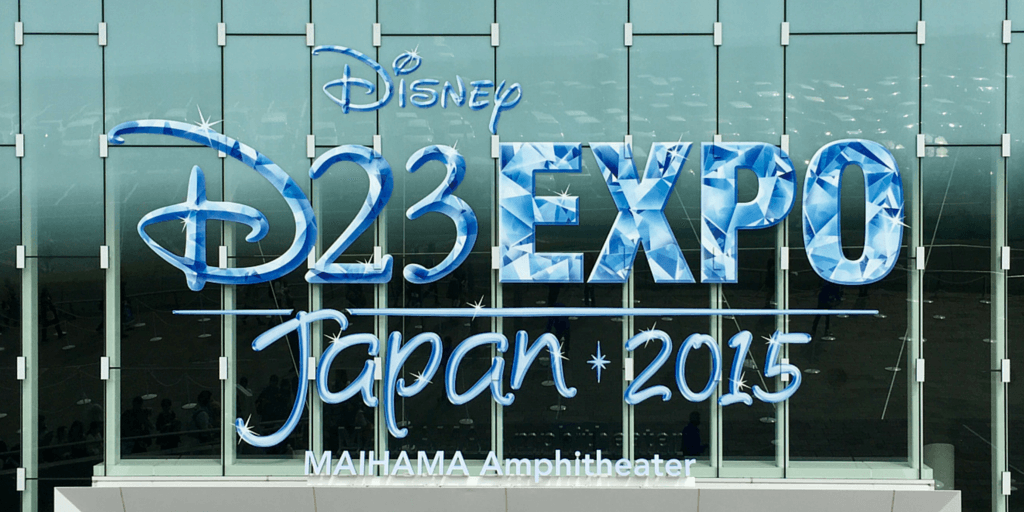 D23 Expo Japan 2015 Podcast