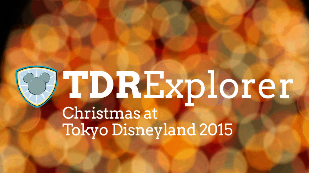 Tour of Tokyo Disneyland during Christmas Fantasy 2015