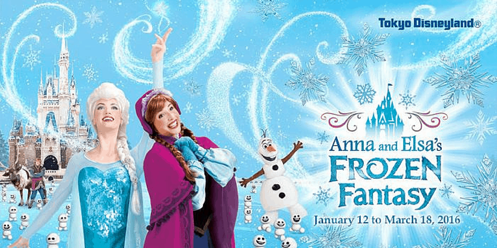 Frozen Fantasy Special Merchandise and Menus for 2016