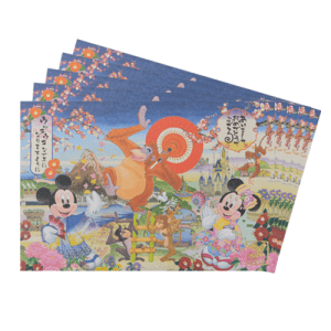 New Year's Card Set ¥550
