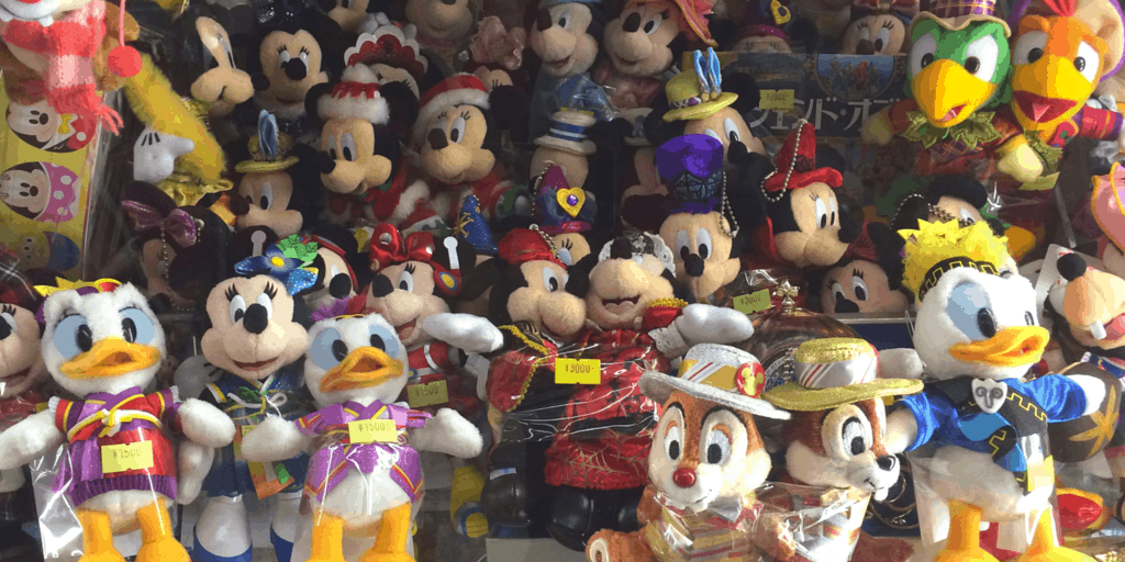 Disney Collectors Guide to Nakano Broadway in Tokyo