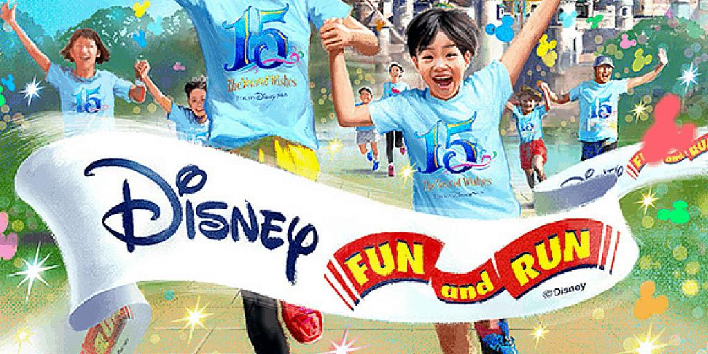 Disney Fun and Run at Tokyo DisneySea May 5, 2016
