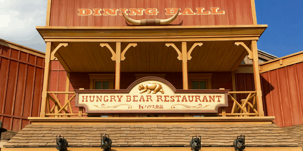 Hungry Bear Restaurant Review at Tokyo Disneyland