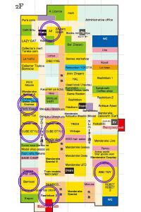 Nakano Broadway Map 2F