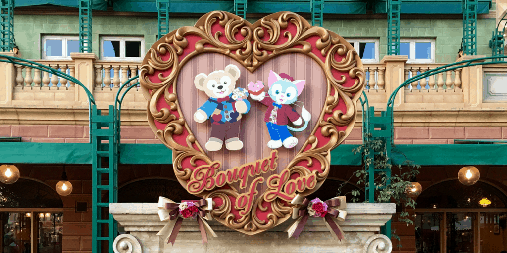 Sweet Duffy Guide 2016 at Tokyo DisneySea