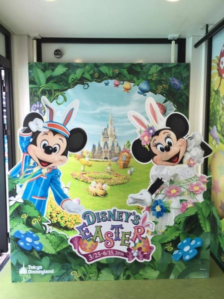 Mickey and Minnie Display