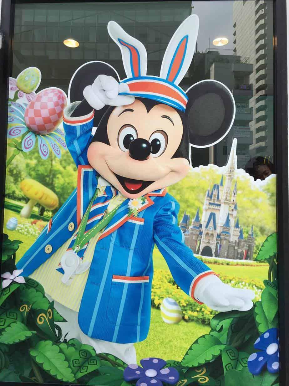 Gigantic Mickey Easter Egg In Tokyo Tdr Explorer