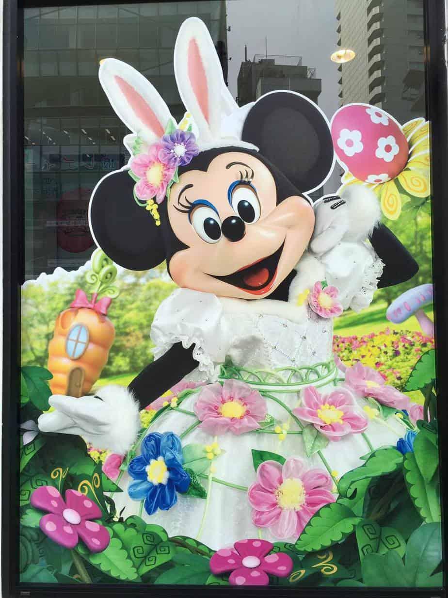 Gigantic Mickey Easter Egg In Tokyo