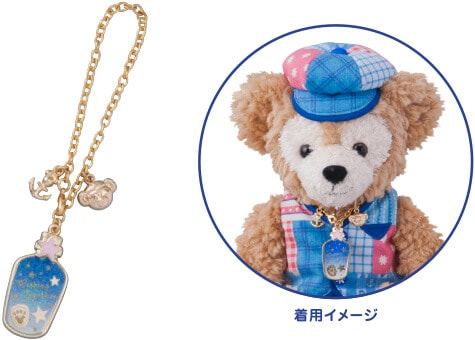 Duffy Wishing Charm ¥1,600