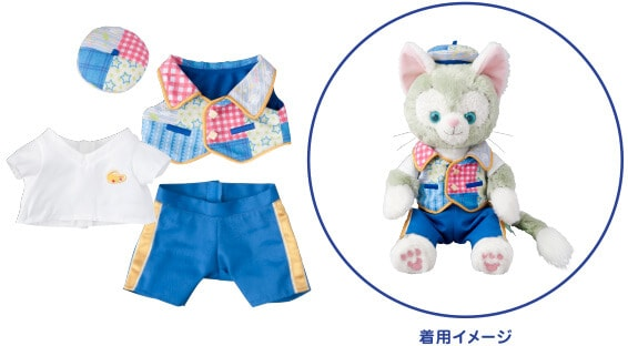 Gelatoni Costume Set ¥4,300