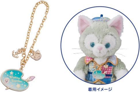 Gelatoni Wishing Charm ¥1,600