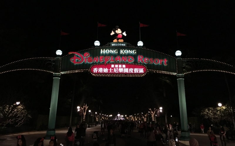 Good Night from Hong Kong Disneyland