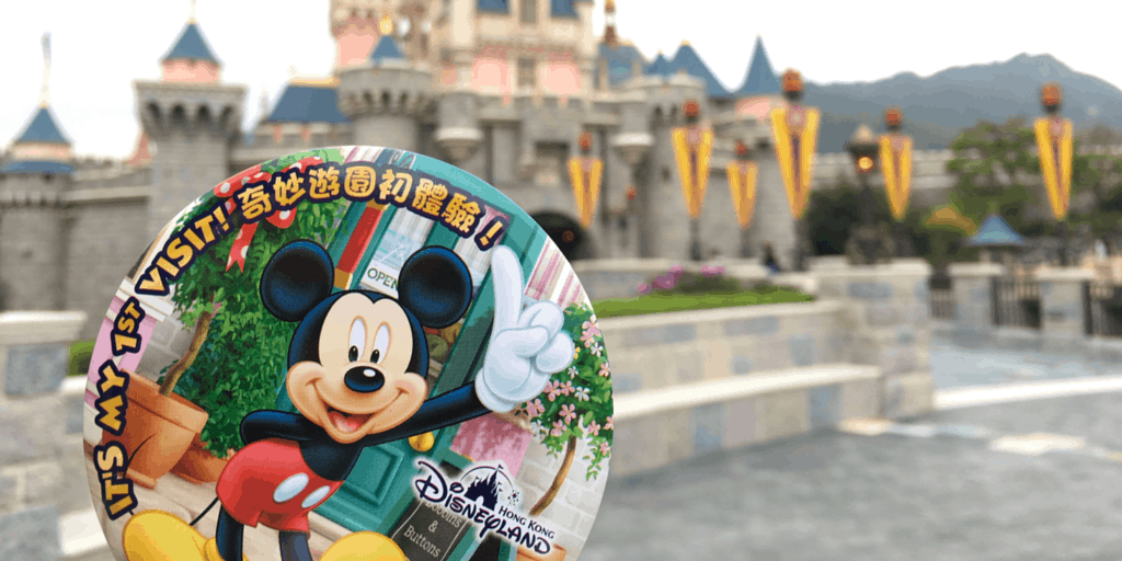 Hong Kong Disneyland Closed Due to Typhoon Haima