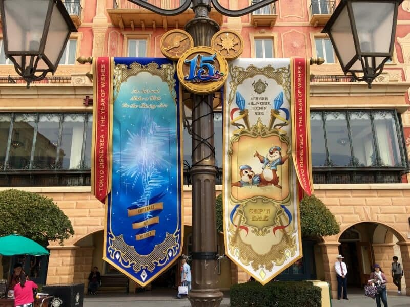 Chip N Dale Tokyo DisneySea 15th Anniversary Decorations