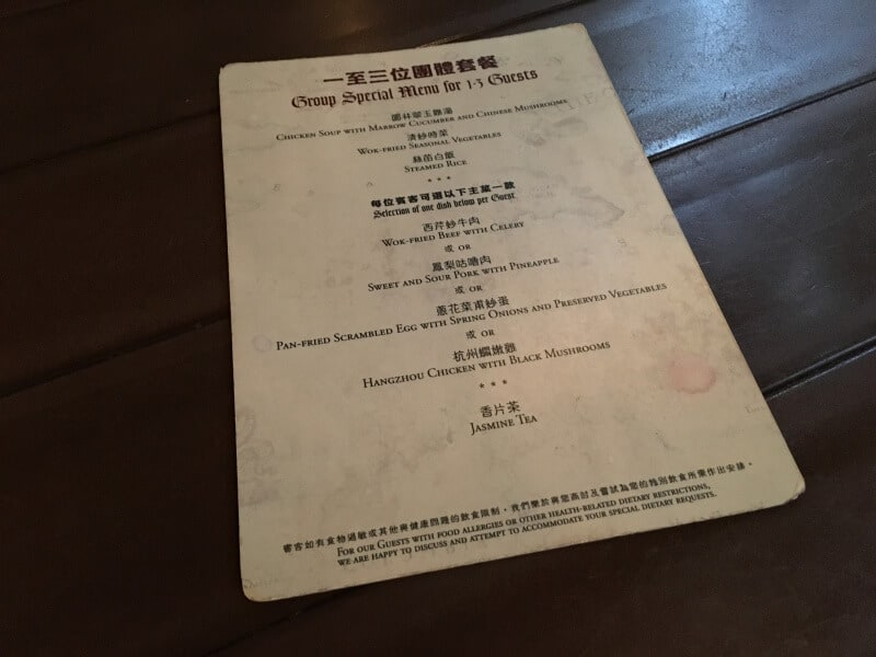 Riverview Cafe Menu Hong Kong Disneyland