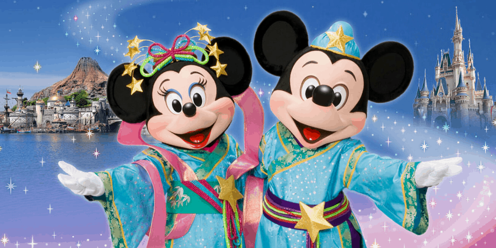 Tokyo Disney Resort Tanabata Days 2016 Merchandise and Food