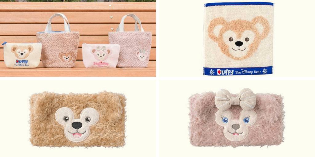 03d27c8b91a0 New Fluffy Duffy Merchandise July 1, 2016