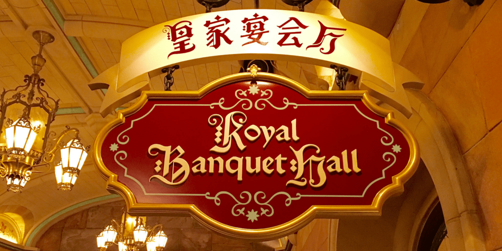 Royal Banquet Hall Review at Shanghai Disneyland