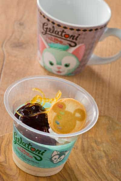 Tea Mousse in a Souvenir Cup ¥920 Available from Cape Cod Cook-Off