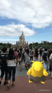 Drowzee Tokyo Disneyland Pokemon GO