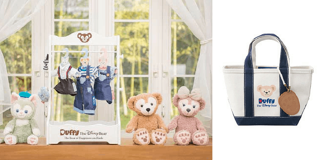 Limited Edition Duffy Costume Rack & L.L. Bean Totes
