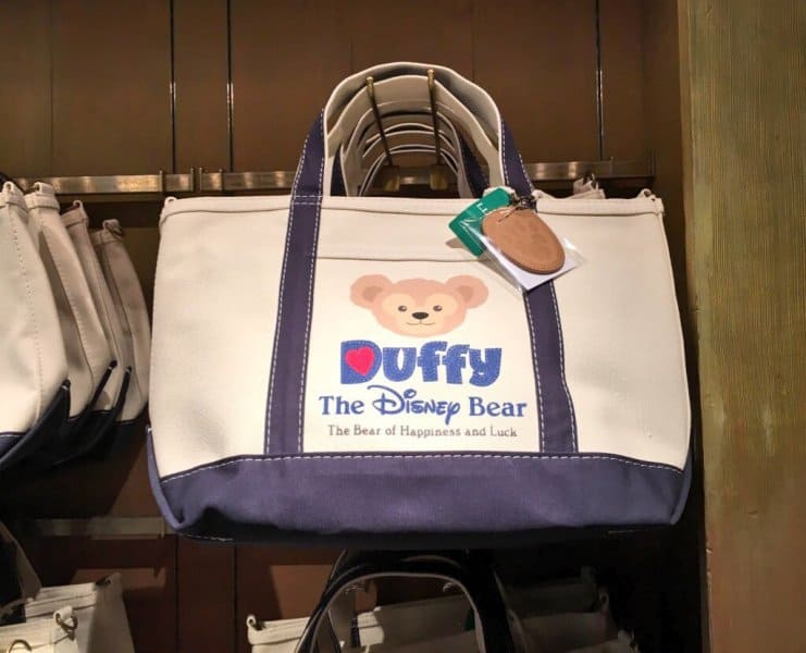 Duffy L.L. Bean Tote Large