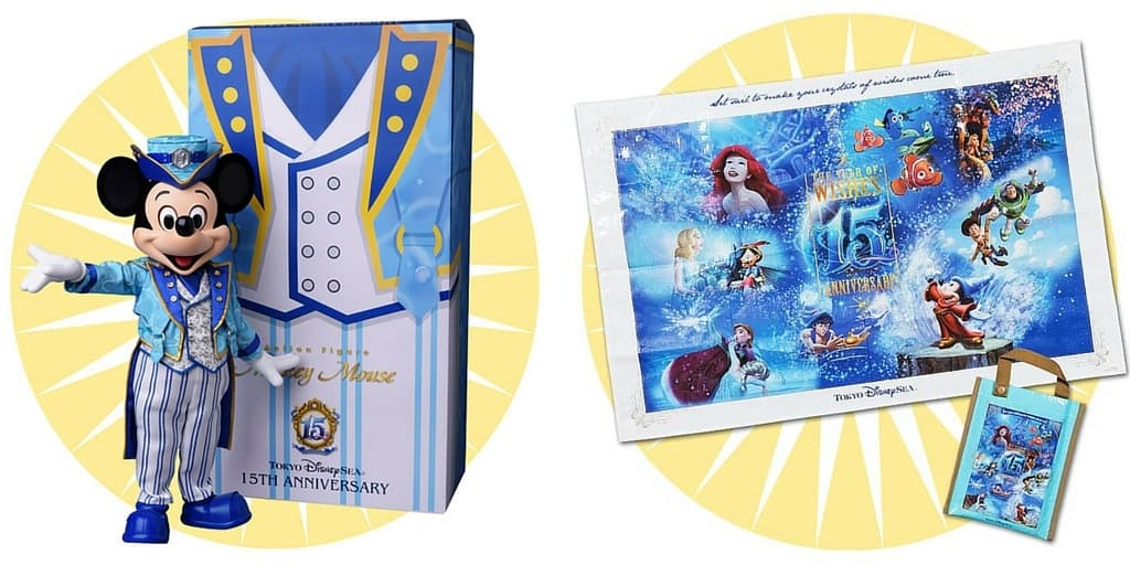 New Funderful Disney Limited Edition Merchandise
