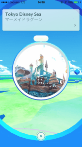 Mermaid Lagoon Tokyo DisneySea Pokestop Pokemon GO