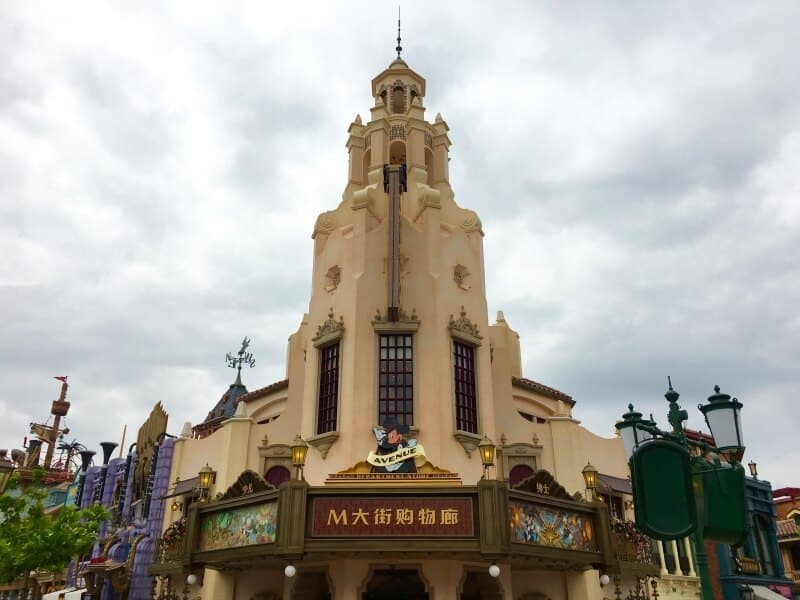 Mickey Avenue Shanghai Disneyland Grand Opening